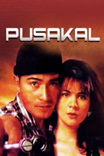 Poster of Pusakal