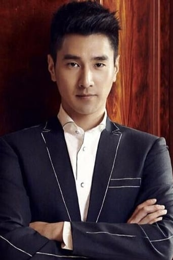 Image of Mark Chao