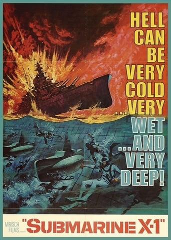 Poster of Submarine X-1