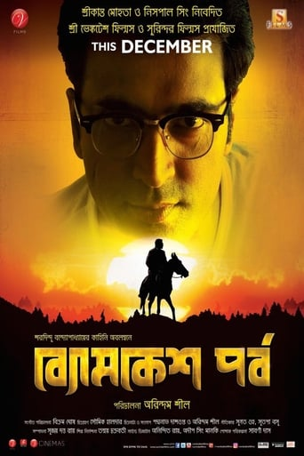 Watch Byomkesh Pawrbo Free Movie Online