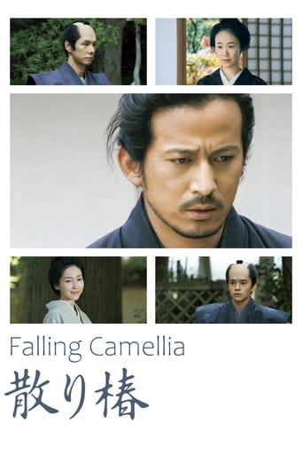 Poster of Falling Camellia