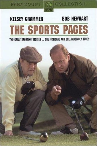 Poster of The Sports Pages
