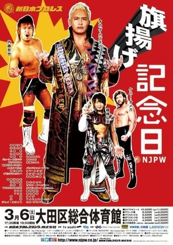 Watch NJPW 46th Anniversary Show full movie online 1337x