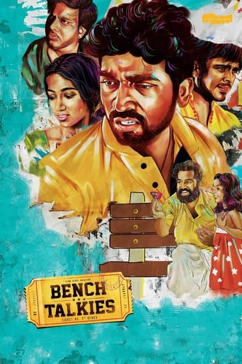 Poster of Bench Talkies
