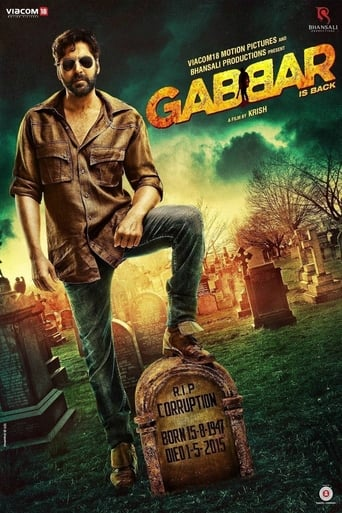 Poster of Gabbar Is Back