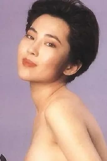 Image of Isabelle Chow Wang