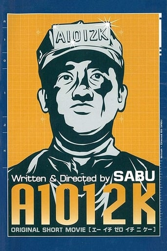 A1012K Movie Poster
