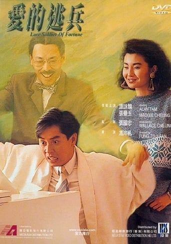 Watch Love Soldier of Fortune 1988 full online free
