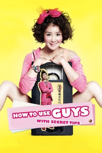 Poster of How to Use Guys with Secret Tips