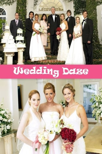 Poster of Wedding Daze