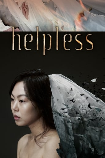 voir film Helpless streaming vf