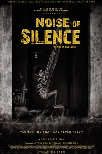 First Look Kolkata Now Showing Near Kolkata - Noise of Silence