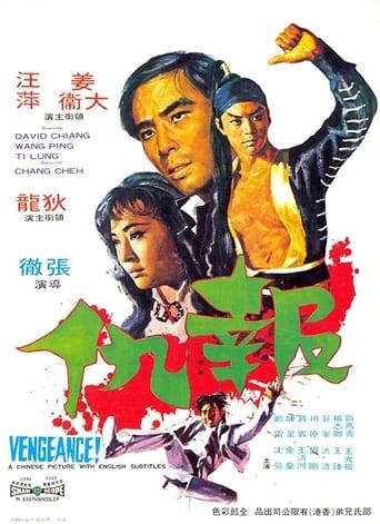 'Vengeance! (1970)