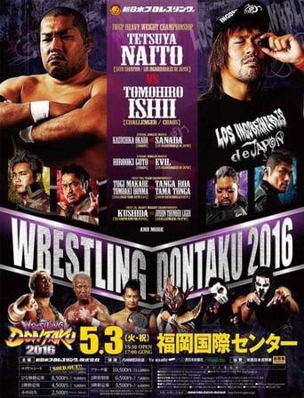 Watch NJPW Wrestling Dontaku 2016 2016 full online free