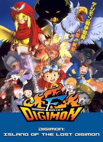Digimon Frontier: El Antiguo Digimon Revive