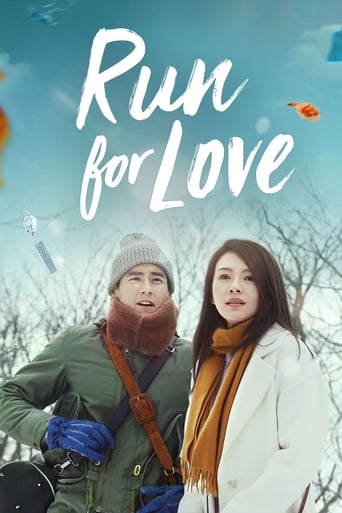Poster of Run for Love