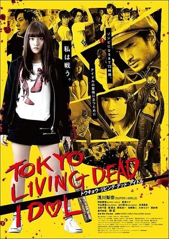 Watch Tokyo Living Dead Idol Free Online Solarmovies