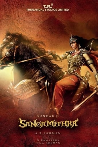 Poster of Sangamithra