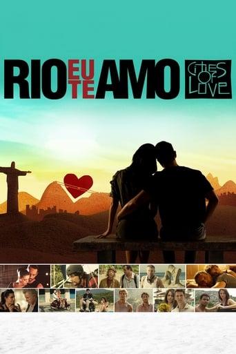 Рио, обичам те