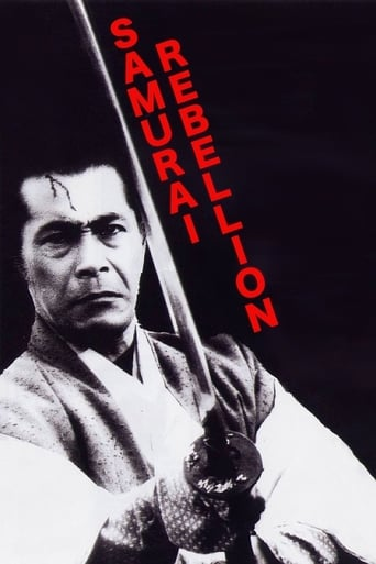 Poster of Samurai Rebellion