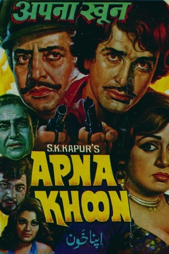 Watch Apna Khoon full movie online 1337x