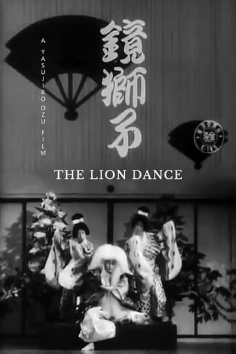 Watch The Lion Dance 1936 full online free