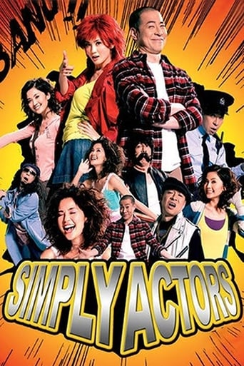 Poster of Simply Actors