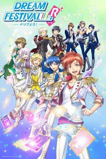 Poster of Dream Festival!
