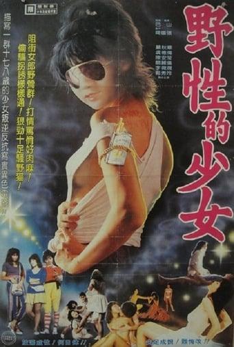 Poster of Naughty Girls