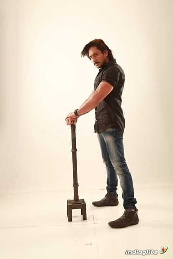 Watch Dhairyam Free Movie Online