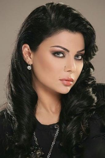 Image of Haifa Wahby