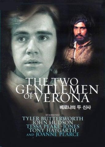 Poster of The Two Gentlemen of Verona