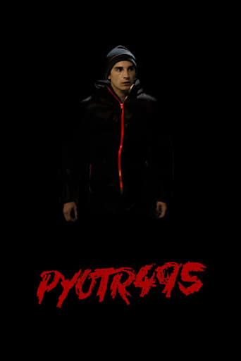 Poster of PYOTR495