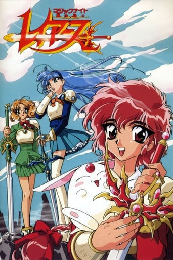 Capitulos de: Magic Knight Rayearth