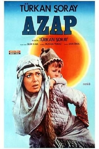Poster of Azap
