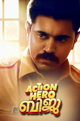 Poster of Action Hero Biju
