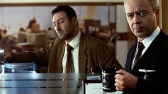 Колишніх агентів не буває (2012)