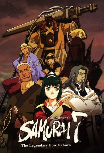 Poster of Samurai 7