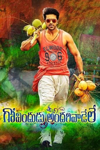 Poster of Govindudu Andarivaadele