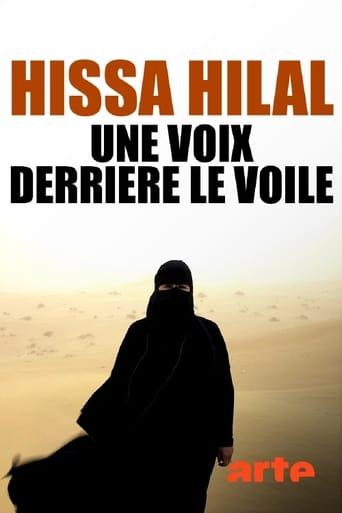 Hissa Hilal : une voix derrière le voile