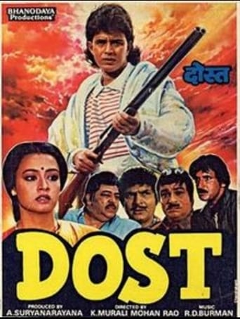 Poster of Dost