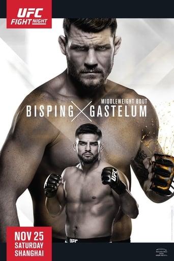Poster of UFC Fight Night 122: Bisping vs. Gastelum