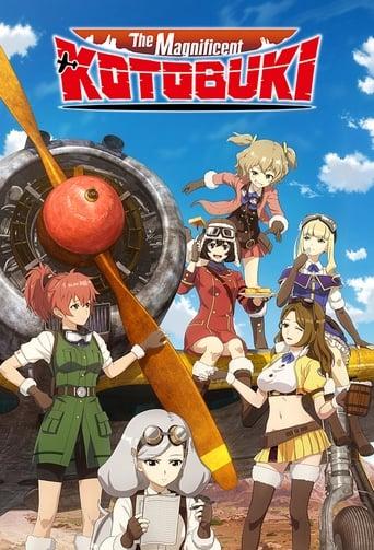 Poster of The Magnificent KOTOBUKI