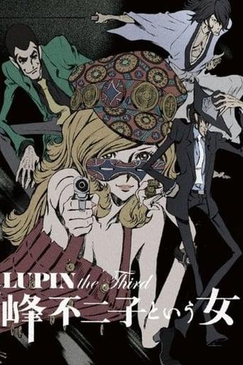 Lupin III : Une femme nommée Fujiko Mine