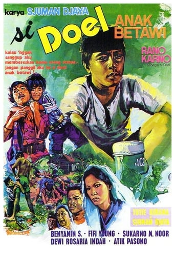 Si Doel Anak Betawi Movie Poster