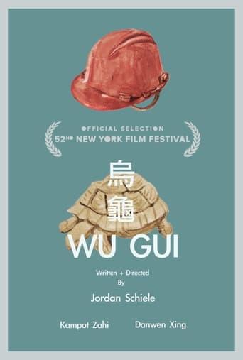 Wu gui