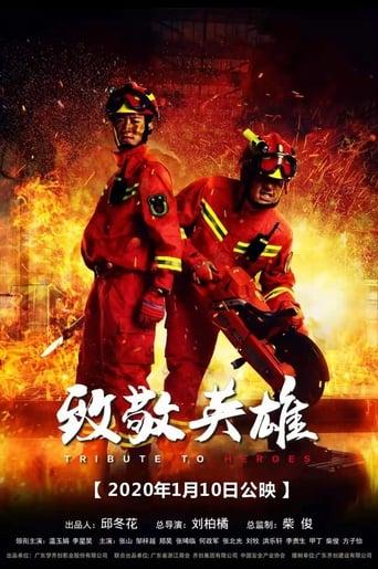 Watch Tribute to Heroes full movie online 1337x