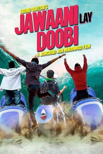 Jawaani Lay Doobi Movie Poster