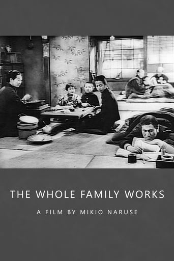 Watch The Whole Family Works full movie online 1337x
