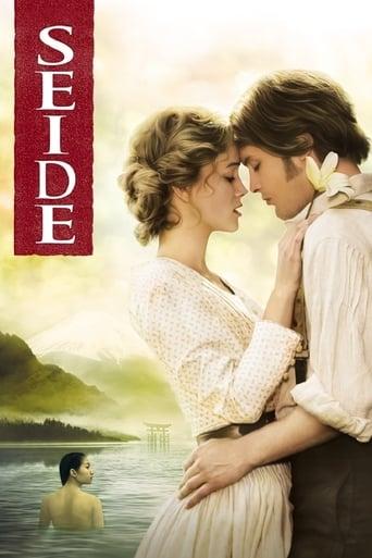 Seide - Drama / 2008 / ab 12 Jahre